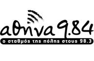 athina984