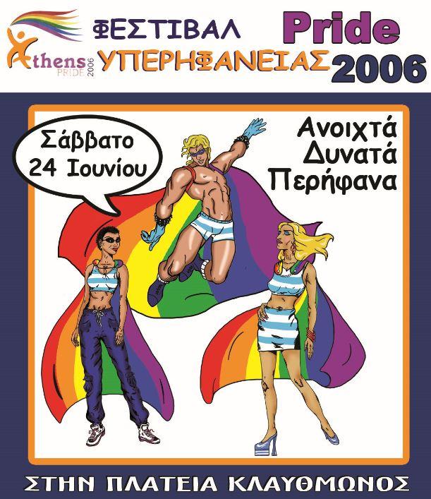 pride2006poster