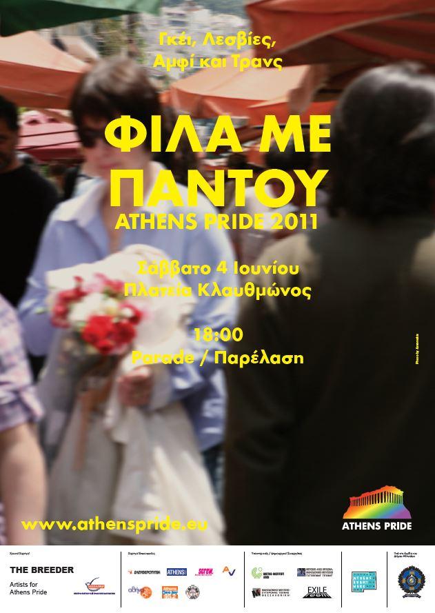 pride2011poster