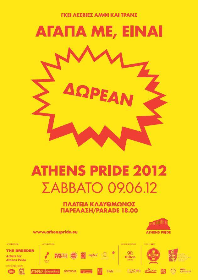 pride2012poster