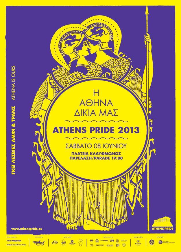 pride2013poster