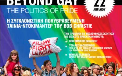 «BEYOND GAY – The Politics of Pride»