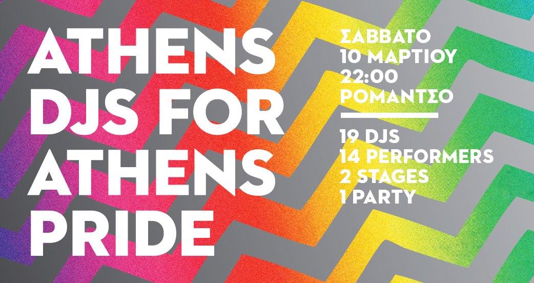Athens Djs for Athens Pride – 2018