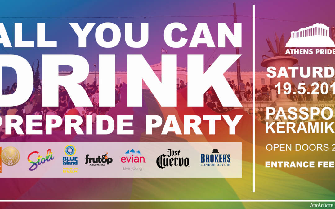 All You Can Drink – Prepride Party