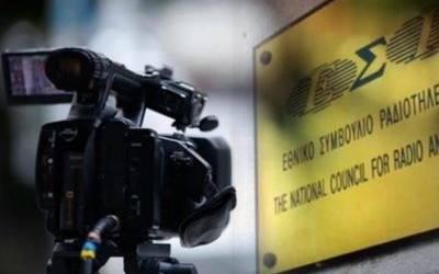 Χαιρετίζουμε την πρωτοβουλία του Υπουργείου Ψηφιακής Πολιτικής για την αναθεώρηση της Κ.Υ.Α. δωρεάν μετάδοδης μηνυμάτων κοινωνικού περιεχομένου