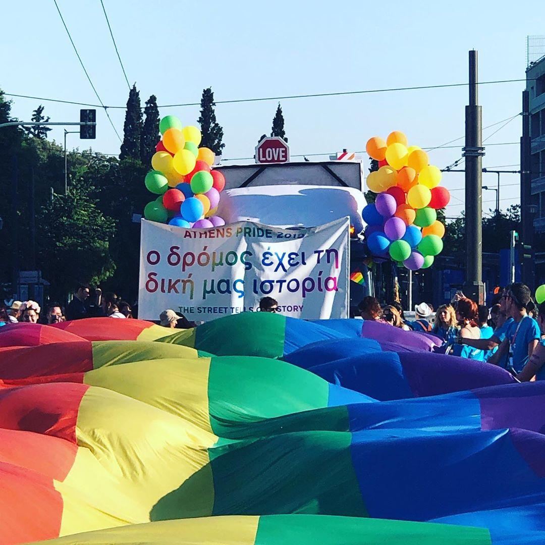 Athens Pride Parade 2019