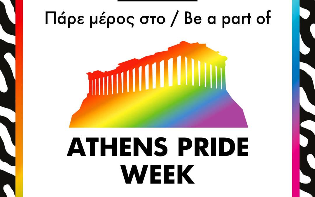 Δελτίο Τύπου – Athens Pride Week 2020