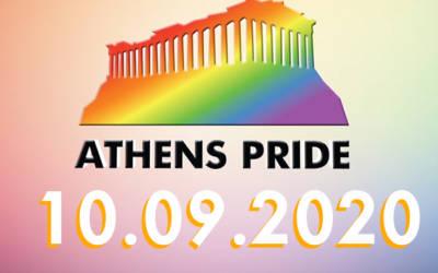 Digital Athens Pride 2020 – s01e03