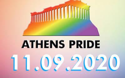 Digital Athens Pride 2020 – s01e04