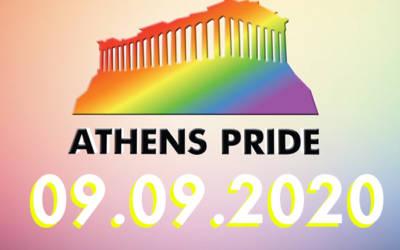 Digital Athens Pride 2020 – s01e02