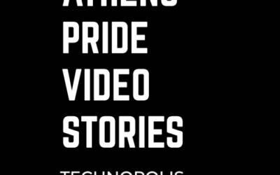 Athens Pride Video Stories