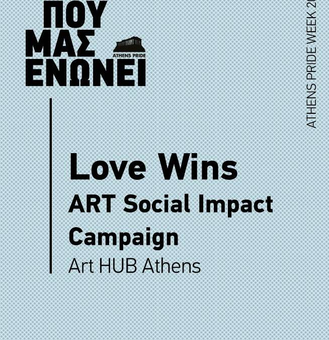 #LoveWins – Art Social Impact Campaign