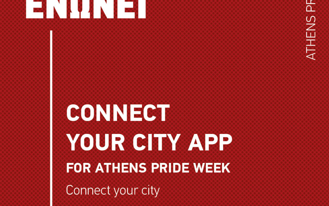 CONNECT YOUR CITY APP FOR ATHENS PRIDE WEEK