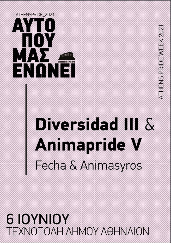 Αφίσα εκδήλωσης στο πλαίσιο του Athens Pride Week με ροζ φόντο