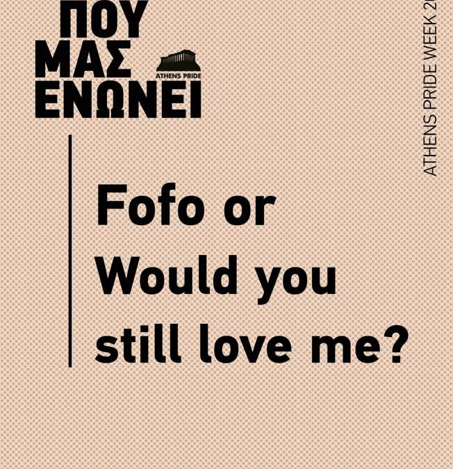 Fofo or Would you still love me?