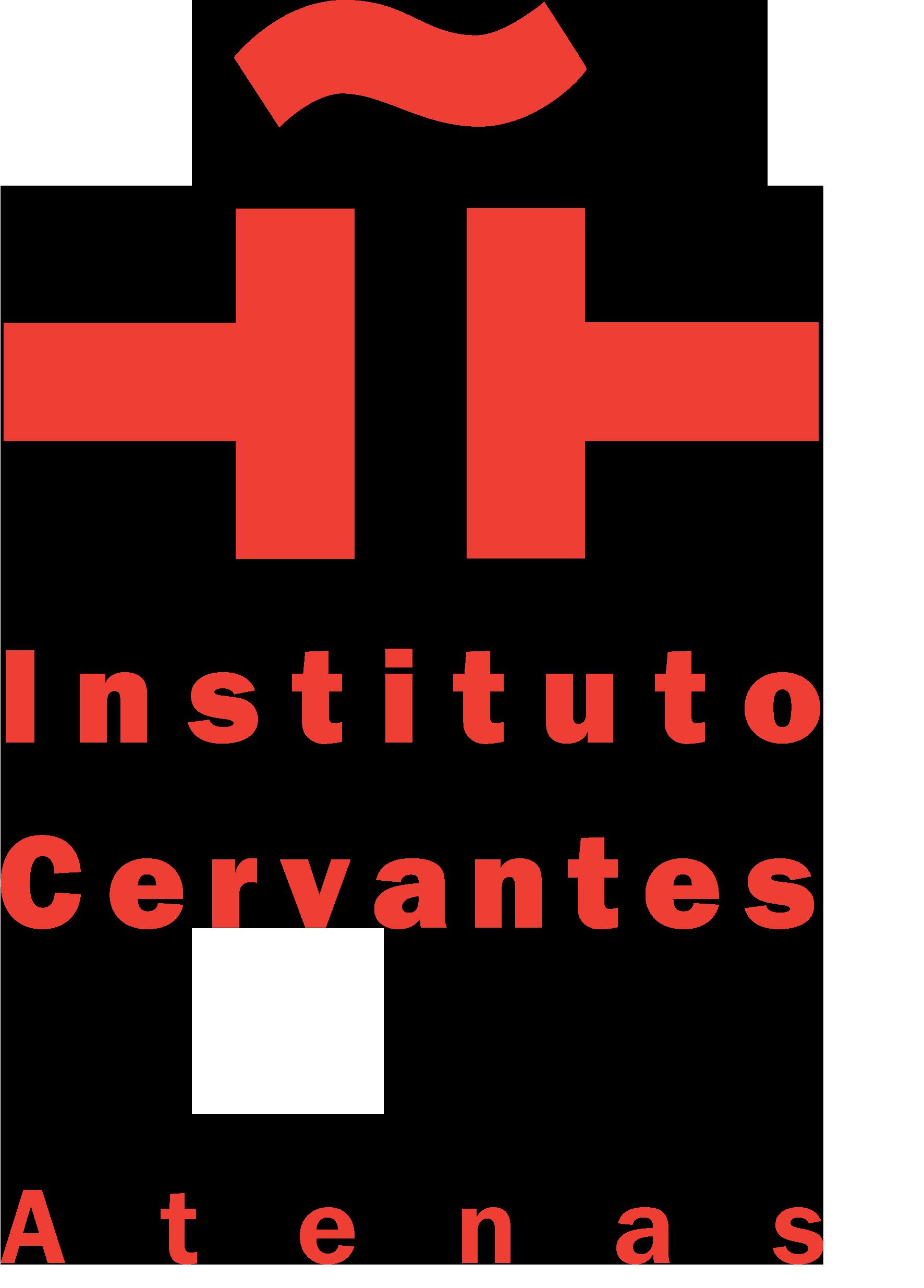 λογότυπο Ινστιτούτου θερβάντες
