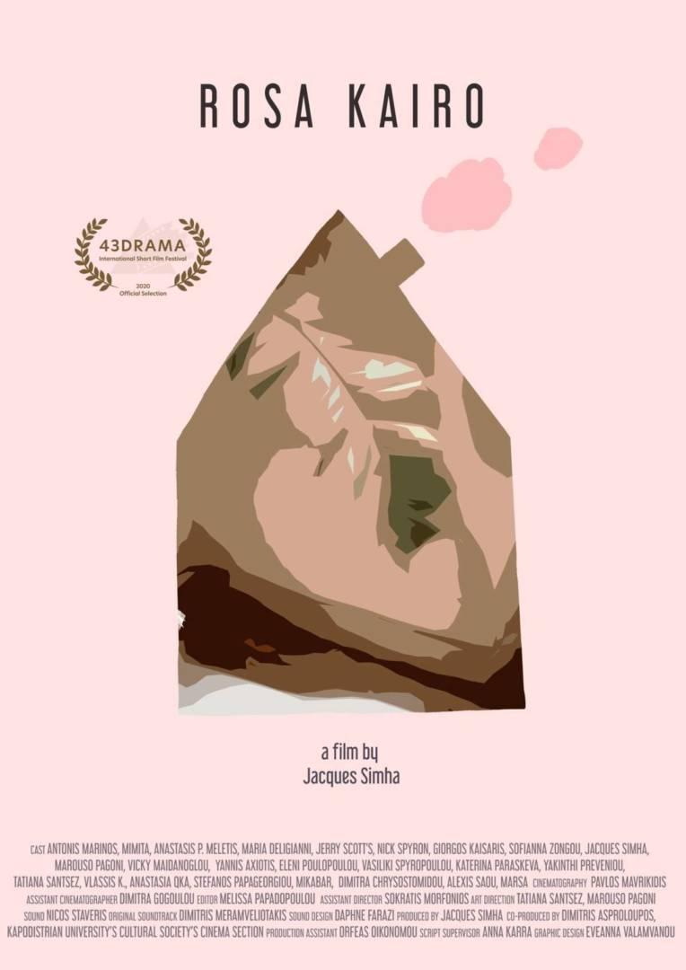Αφίσα της ταινίας σε ροζ χρώμα με το σχήμα ενός σπιτιού στη μέση σε καφέ αποχρώσεις