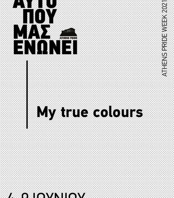 My true colours