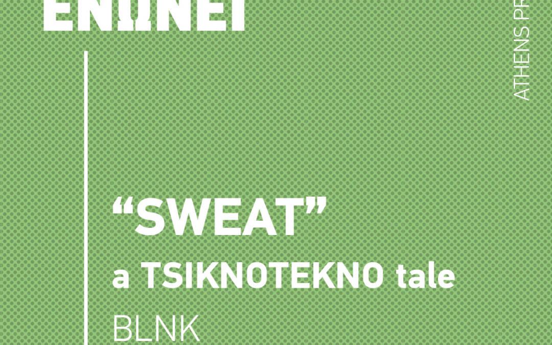 """""""SWEAT""""    a TSIKNOTEKNO tale"""
