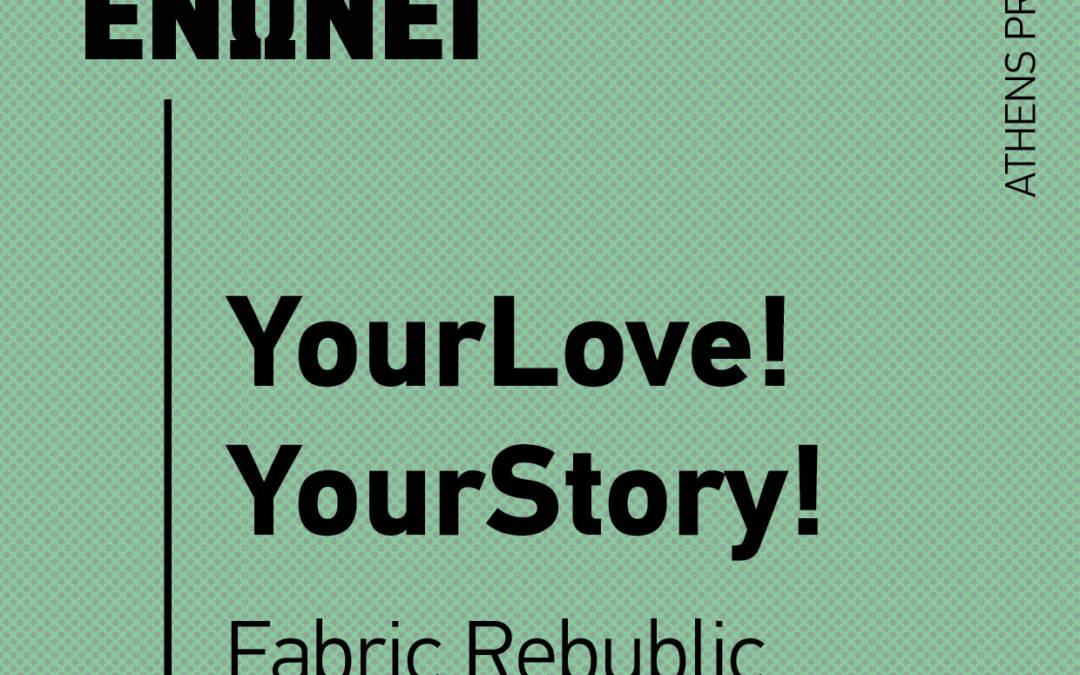 YourLove! YourStory!