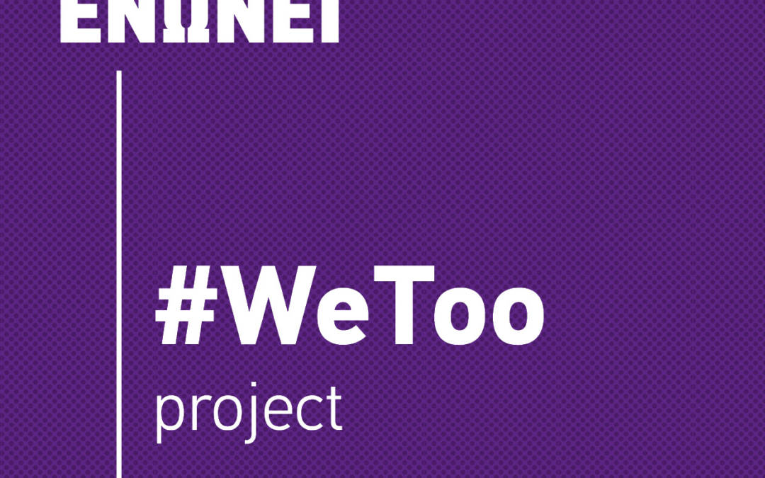 #WeToo Project