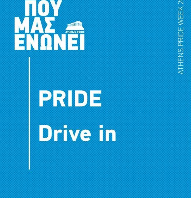 Pride Drive-in